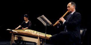 East Winds Ensemble